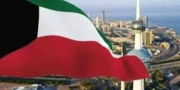 قوى المجتمع المدني في الكويت تستنكر إقامة ورشة البحرين