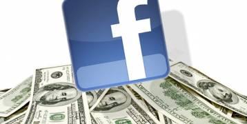 هذه هي قيمة كل مستخدم لدى الفيسبوك