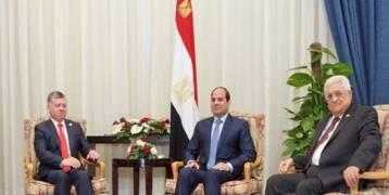 لقاء مصري اردني فلسطيني اليوم قبيل وصول الوفد الأمريكي