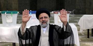 رسميا.. إبراهيم رئيسي رئيسا جديدا لإيران