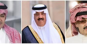 ثروة 9 من الموقوفين السعوديين تساوي ميزانية دول عربية مجتمعة! أرقام مذهلة لحجم أموالهم التي تفاوضهم عليها السلطات