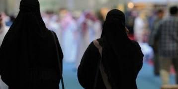 السعودية تبيح للقضاة التشهير بالمتحرشين