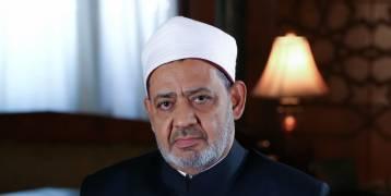 مصر:شيخ الأزهر يشن أعنف هجوم على الإعلام