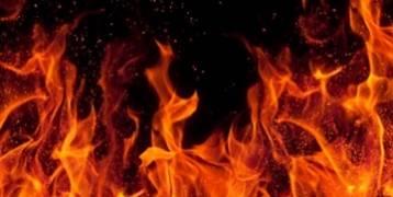 فلسطين : شاب يحرق نفسه في مخيم البريج ومقتل فتاة شرق خان يونس