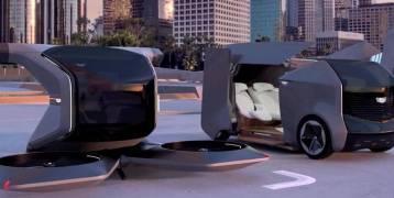 """بالصور.. """"جنرال موتورز"""" تكشف عن سيارة أجرة طائرة"""