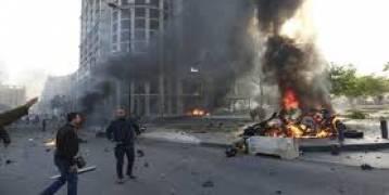 مقتل 20 وإصابة 70 في تفجيرات تبناها تنظيم الدولة الإرهابي في افغانستان