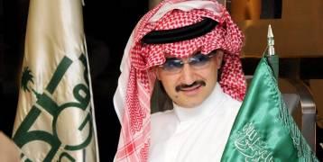 الوليد بن طلال يعرض فنادقه في بيروت للبيع