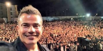 عمرو دياب يحيي أول حفلة أمام الجمهور في المملكة