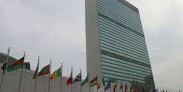 بعد مؤتمر باريس الدولي:اسرائيل تخشى من قرارات دولية تؤيد الفلسطينيين