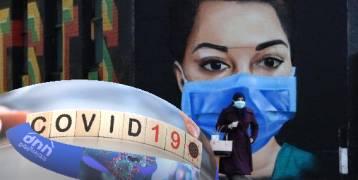 وباء كورونا: آخر التطورات والمستجدات لحظة بلحظة