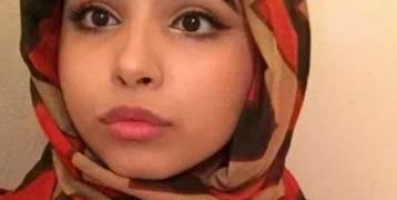 سعودية طلبت من والدها خلع الحجاب.. وما قاله أدهش العالم!