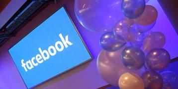 """""""فيسبوك"""" تضيف خاصية تزيل عن المستخدمين عبء ثقيل"""
