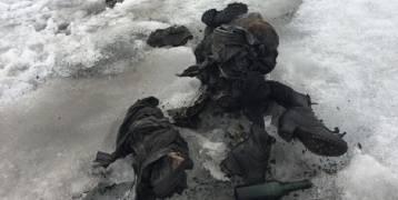 العثور على جثتي زوجين في الجليد بعد فقدانهما منذ 75 عاما!!