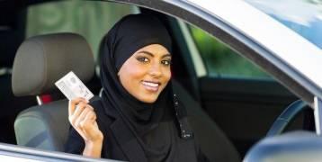 هذه ضوابط الصور المستخدمة في رخص النساء بالسعودية