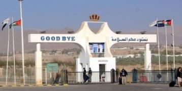 وزارة الخارجية والمغتربين الاردنية  توضح موعد فتح جسر الملك الحسين