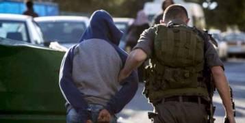 الاحتلال يعتقل ثلاثة فتية جنوب بيت لحم
