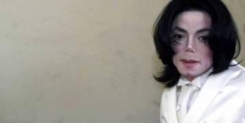 "بعد 10 سنوات.. خادمة مايكل جاكسون تحكي سره ""المشين"""
