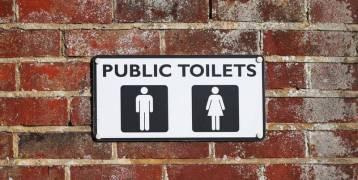 بؤرة الجراثيم والفيروسات.. كيف تحافظ على سلامتك في المراحيض؟
