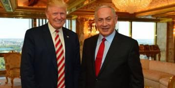 شاهد.. فلكي مصري يتنبأ باغتيال ترامب ونتنياهو