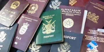 دول يسهل الحصول على جواز سفرها