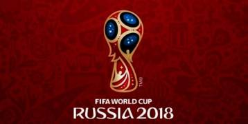 آخر موعد لشراء تذاكر كأس العالم 2018