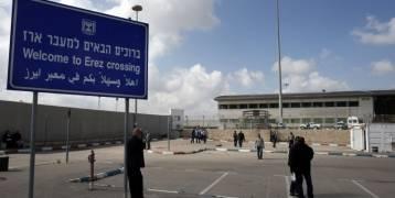 الإعلام العبري: سياسة جديدة تسمح لسكان القطاع بالسفر إلى الخارج عبر المعابر الإسرائيلية