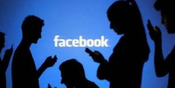 فيسبوك يطلب من المستخدمين صورهم العارية لغرض نبيل