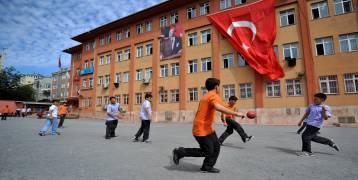 شركة قمار ترعى مدرسة دينية لتكوين الأئمة بتركيا