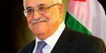 الرئيس محمود عباس يلتقي رئيس المفوضية الأوروبية