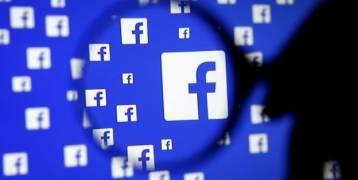 """""""فيسبوك""""ينشر مواد إباحية للأطفال"""