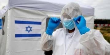 تسجيل 25 إصابة جديدة بفيروس كورونا في إسرائيل