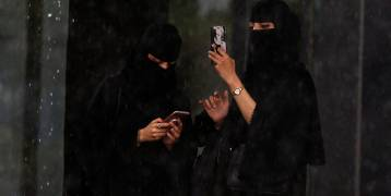 فتاة سعودية تكسر الأحكام وتطبق تعدد الأزواج بعلم والدها