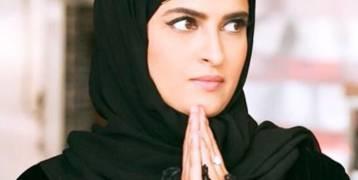 إجراء جديد ضد المذيعة الأردنية علا الفارس بسبب تغريدتها الغاضبة عن القدس