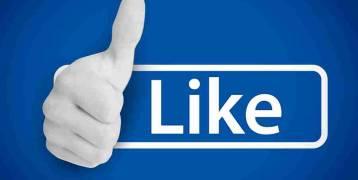 """ميزه جديدة لفيس بوك تسمح بإضافة علم بلدك على صورة """"البروفايل"""""""
