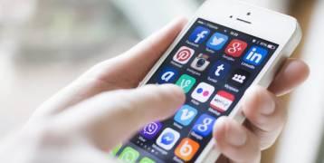 5 خطوات مهمة يجب عليك القيام بها قبل بيع الهاتف الذكي
