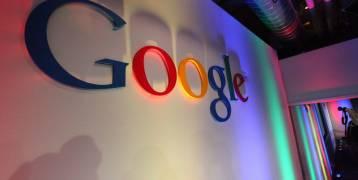 بداية نيسان :جوجل  توقف خدمة محرك بحث المواقع!