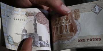"""مصر.. ضبط مسؤول """"فاسد"""" في الأوقاف"""