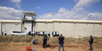 شاهد.. الصور الأولى لأدوات الحفر التي استخدمها الأسرى الفلسطينيون للهروب من سجن جلبوع