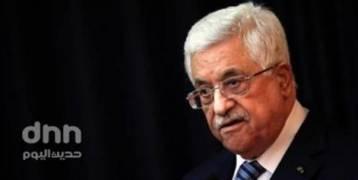 الزعيم الفلسطيني : نمضي في بناء مؤسساتنا الفلسطينية وفق القانون