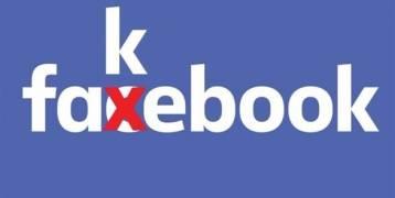 فيسبوك تحارب الحسابات الوهمية