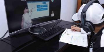 وزارة التعليم السعودية تعلن رسمياً استمرار الدراسة عن بعد خلال الفصل الثاني