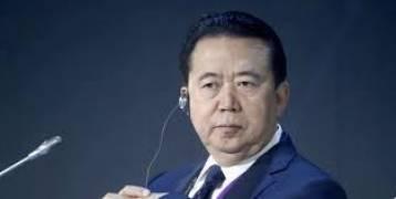 الصين : زوجة رئيس الانتربول ليست متأكدة من أنه حي