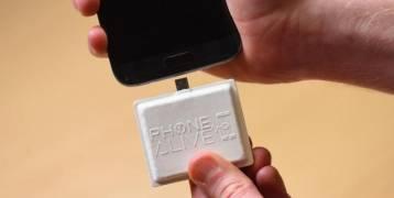 صور: بطاريّة عمليّة لشحن الهاتف مرة واحدة فقط