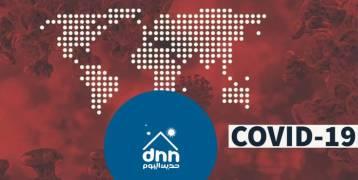 وفيات كورونا عالميا تتجاوز 4.4 مليون حالة