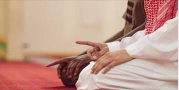 من البدع الخطيرة فى الصلاة وللاسف منتشرة بين الناس ونحن لا ندري عنه
