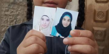 الخارجية: جريمة إسرائيلية اخرى يتم إغلاقها