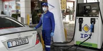 مهنة جديدة أنتجتها ازمة البنزين في لبنان