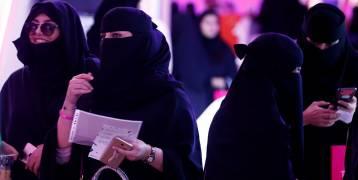 الكشف عن أول دولة تعين سفيرة في السعودية