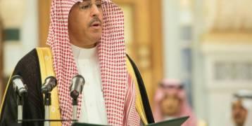 وزير سعودي: يجب عدم ترك القضية الفلسطينية للمتاجرين بها