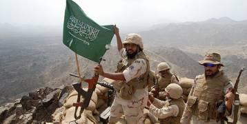 مقتل ضابط سعودي في تفجير عبوة ناسفة بمنطقة القطيف